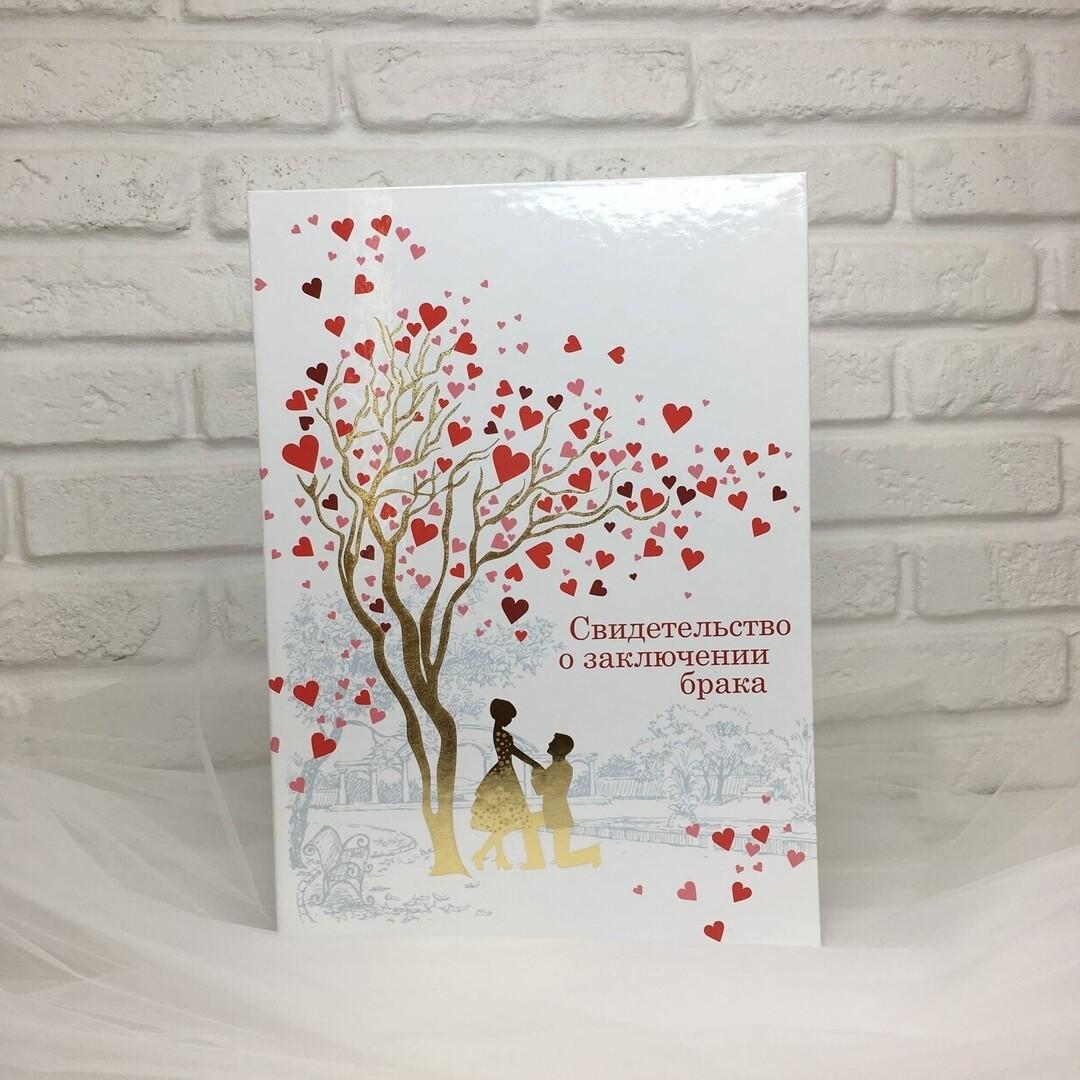 Папка для свидетельства А4 (ламинированная, дерево любви)