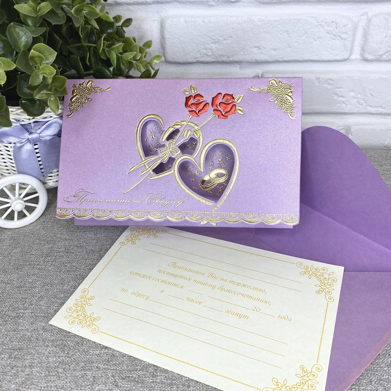 Приглашение на свадьбу (дизайнерская бумага, золото)