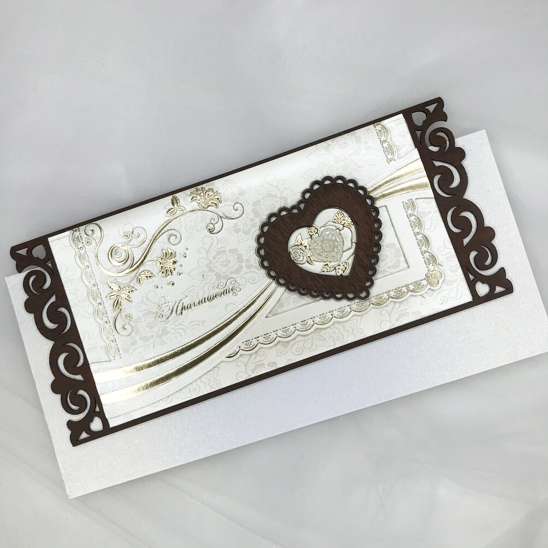 Приглашение на свадьбу с деревянным украшением, с конвертом