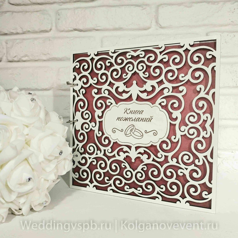 Книга пожеланий в деревянной обложке (резная красная)