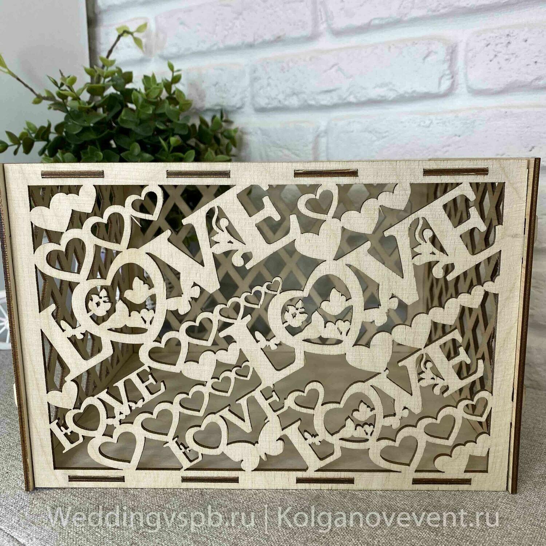 Банк свадебный деревянный резной (Love)
