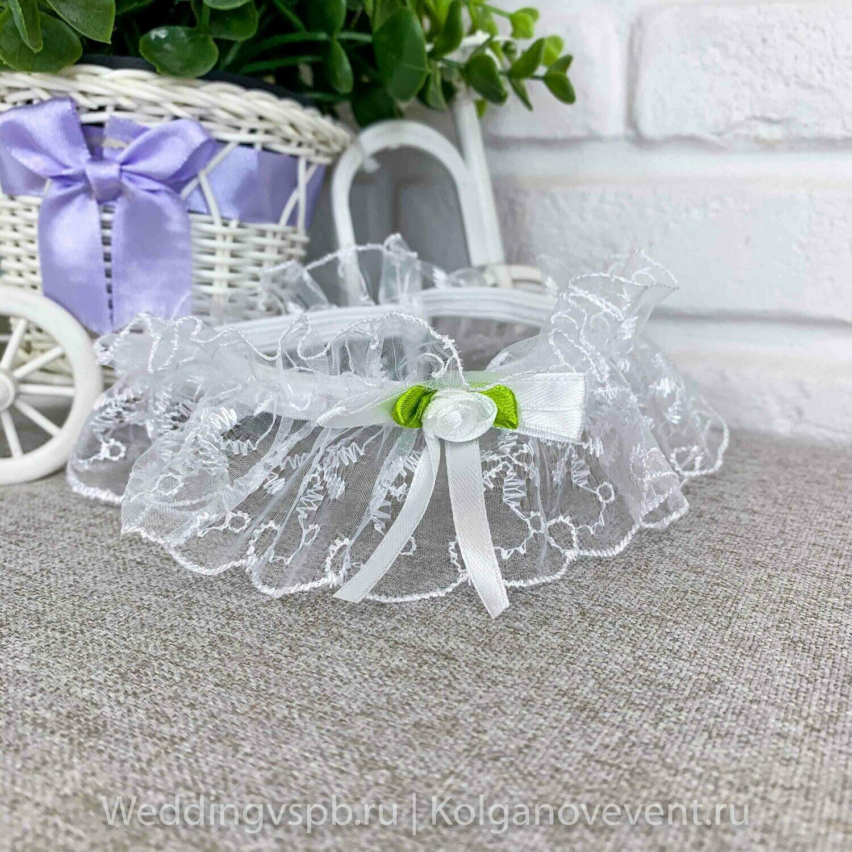 Подвязка невесты (белая, зелёный бантик)