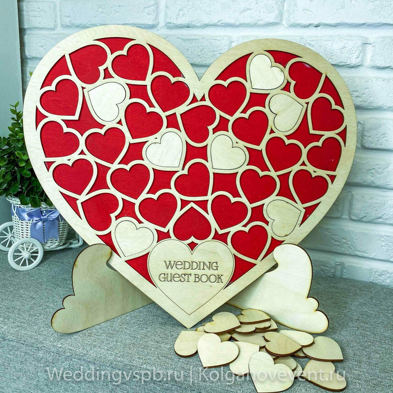 Книга пожеланий в форме сердца (деревянная, красная)