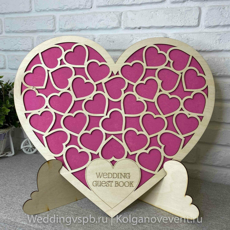 Книга пожеланий в форме сердца (деревянная, розовая)