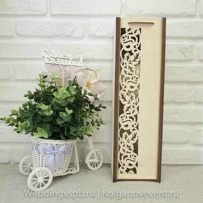 Винная церемония с цветами (розочки)