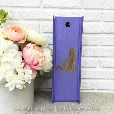 Винная церемония (фиолетовая - пара mr&mrs)