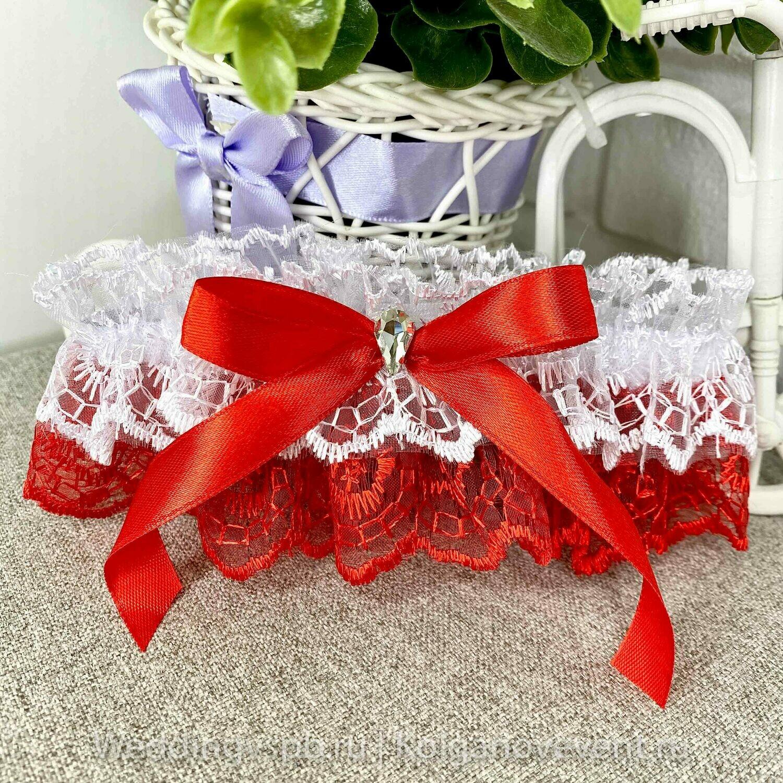 Подвязка невесты (красно-белая)