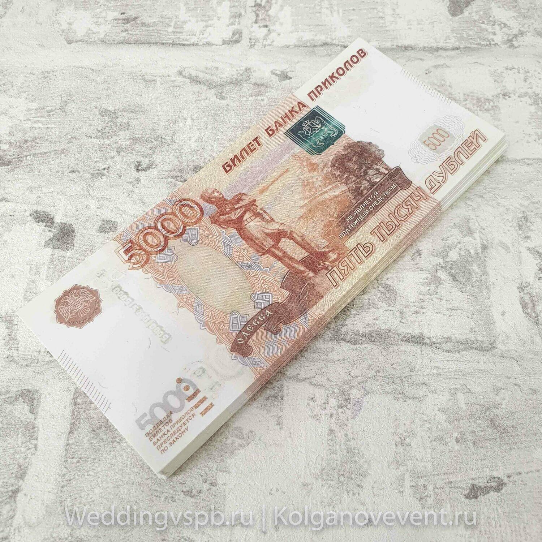 Деньги для конкурса (5000руб)