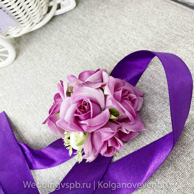 Браслет для свидетельницы (фиолетовый)