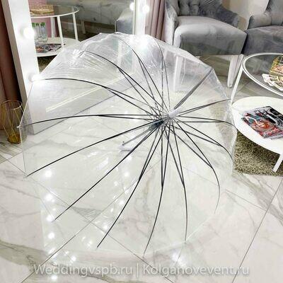 Зонт (прозрачный, темный)