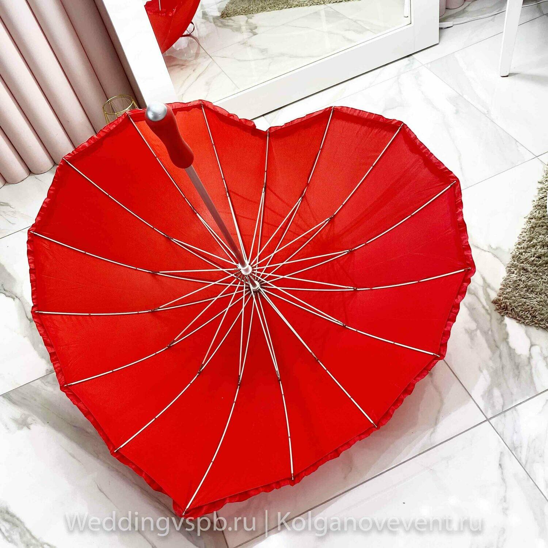 """Зонт """"Сердце"""" (красный)"""