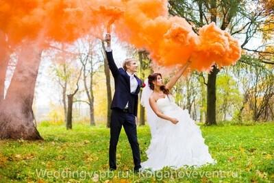 Дым цветной (оранжевый)