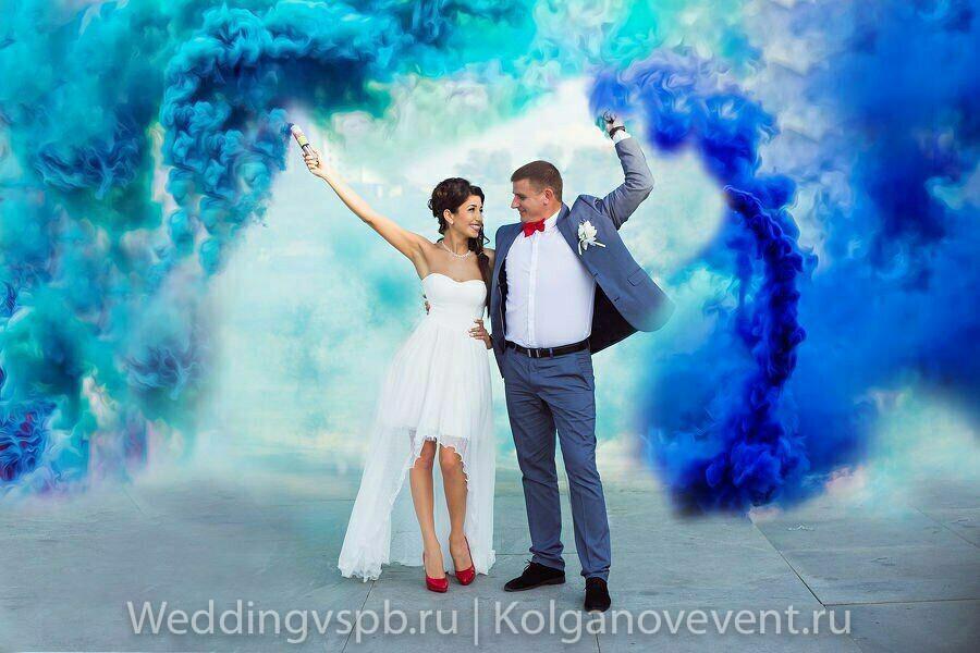 Дым цветной (синий)