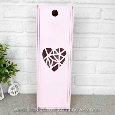 Винная церемония - сердце резное (розовое)