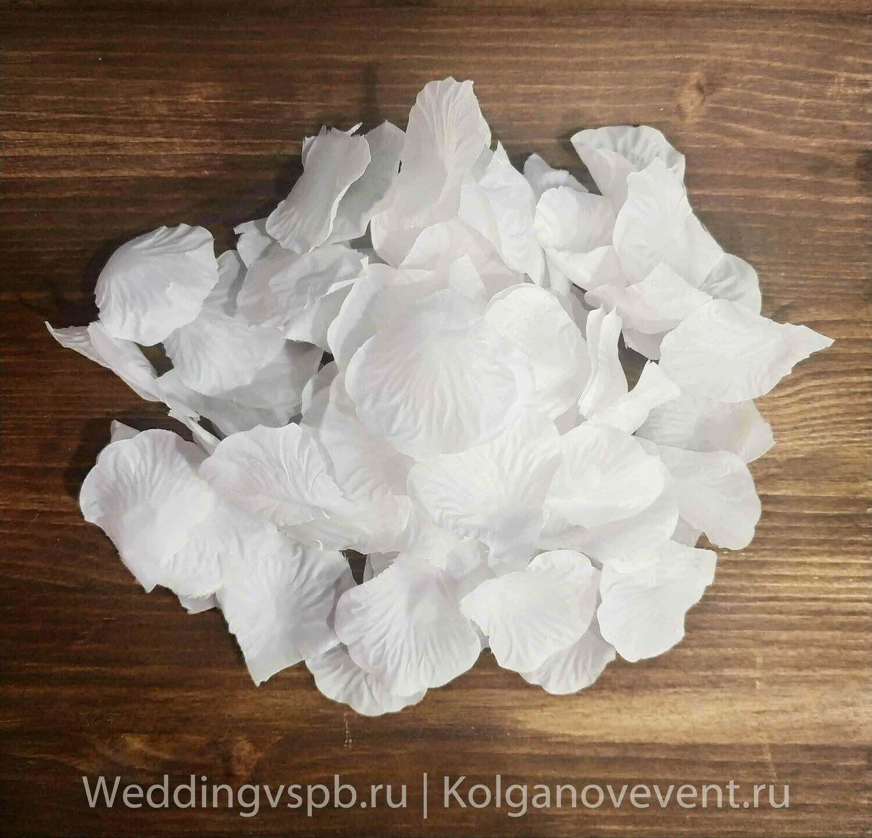 Лепестки роз искусственные (белые)