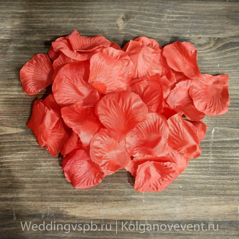 Лепестки роз искусственные (красные)