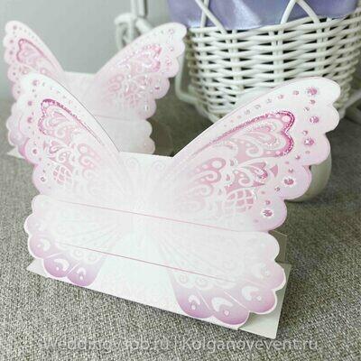 Карточка рассадочная (бабочка розовая)