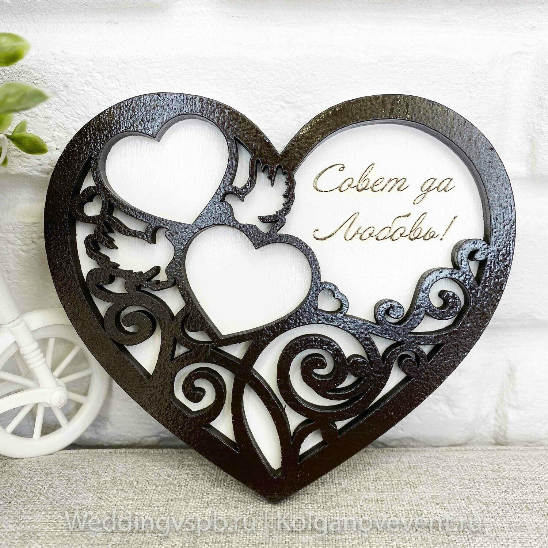 """Подставка под кольца """"Сердце"""" (черная, деревянная, резная)"""
