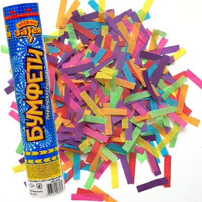 Хлопушка конфетти бумага (20см)