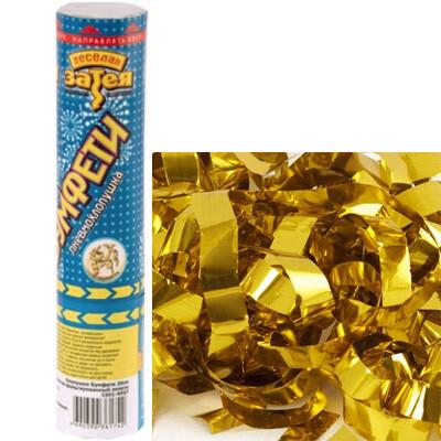 Хлопушка серпантин золото (20см)