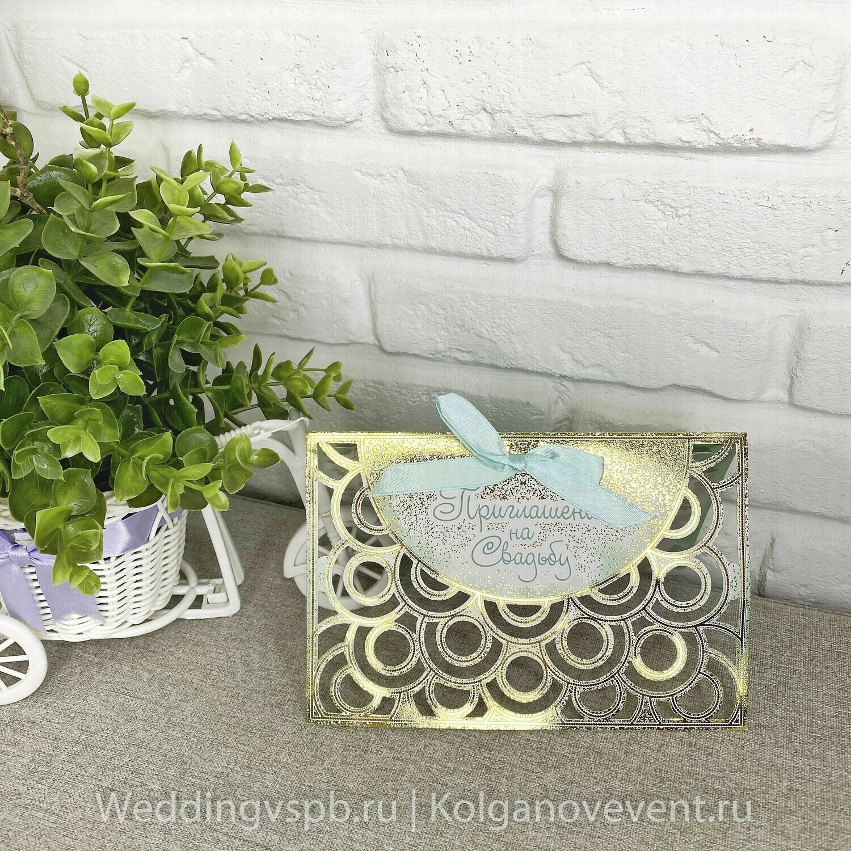 Приглашение на свадьбу резное (золото)