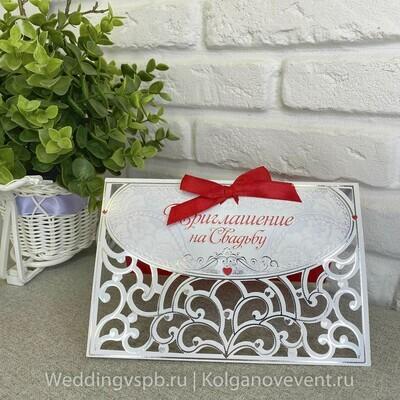 Приглашение на свадьбу резное (красное)