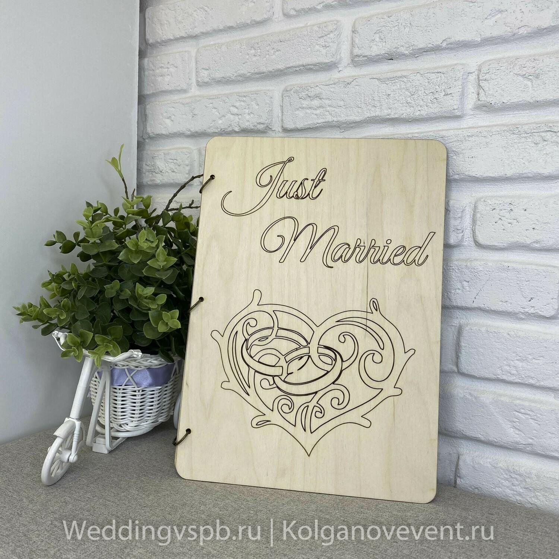 Деревянная папка для свидетельства (не крашеное дерево,обручальные кольца)
