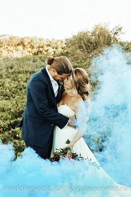 Дым цветной (голубой)