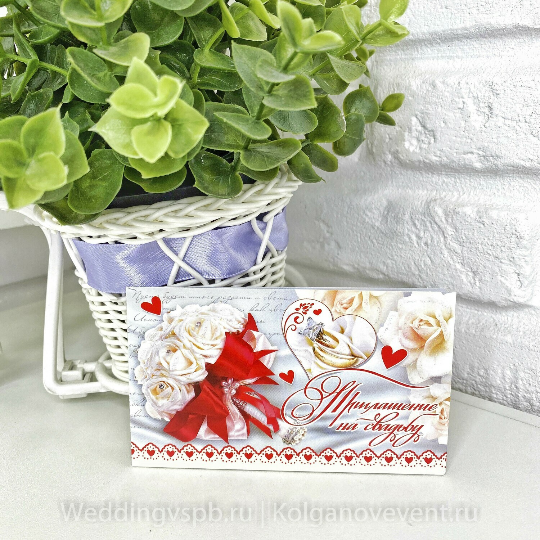 Приглашение на свадьбу красное (букет и кольца)