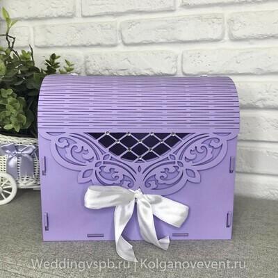 Семейный банк со стразами фиолетовый