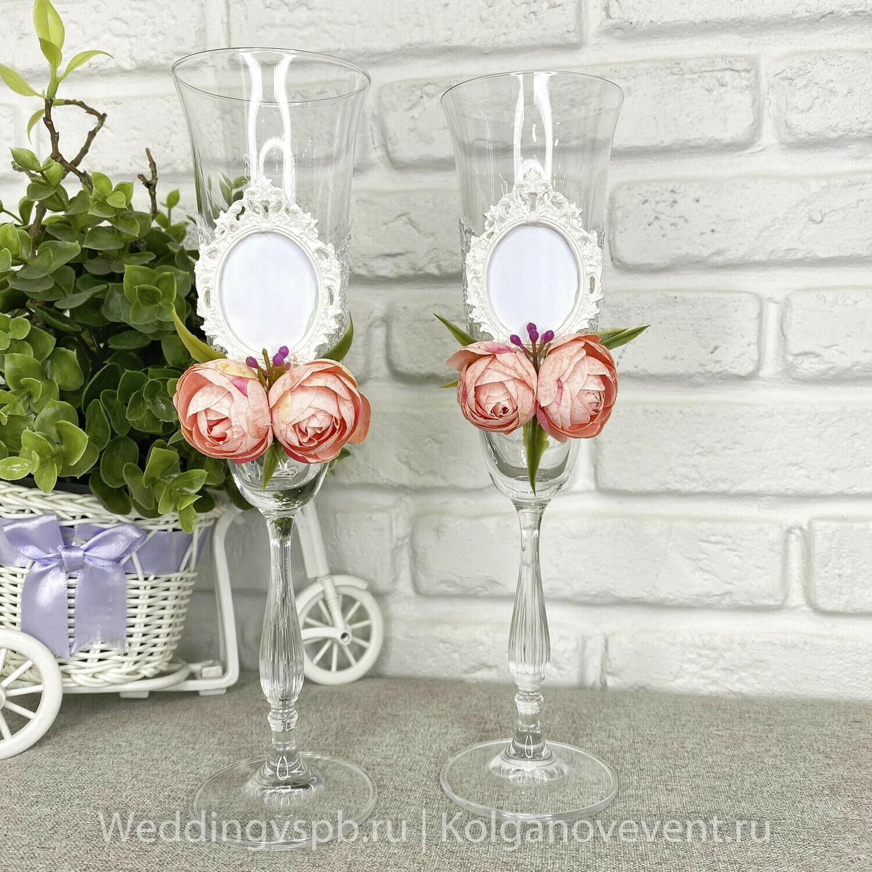 Свадебные бокалы (нежно персиковые)