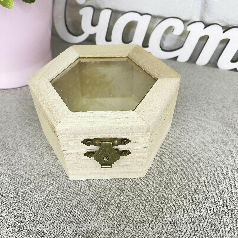 Шкатулка в фоме шестигранника со стеклом