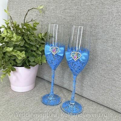 Свадебные бокалы (голубые)