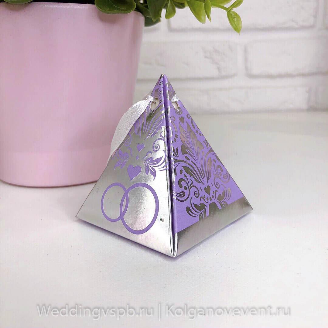 Бонбоньерка для гостей (пирамидка фиолетовая)