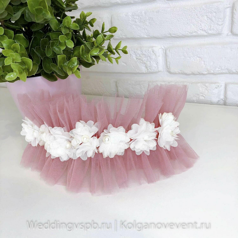 Подвязка пудровая с цветочками ручной работы