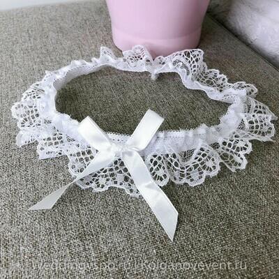 Подвязка белая