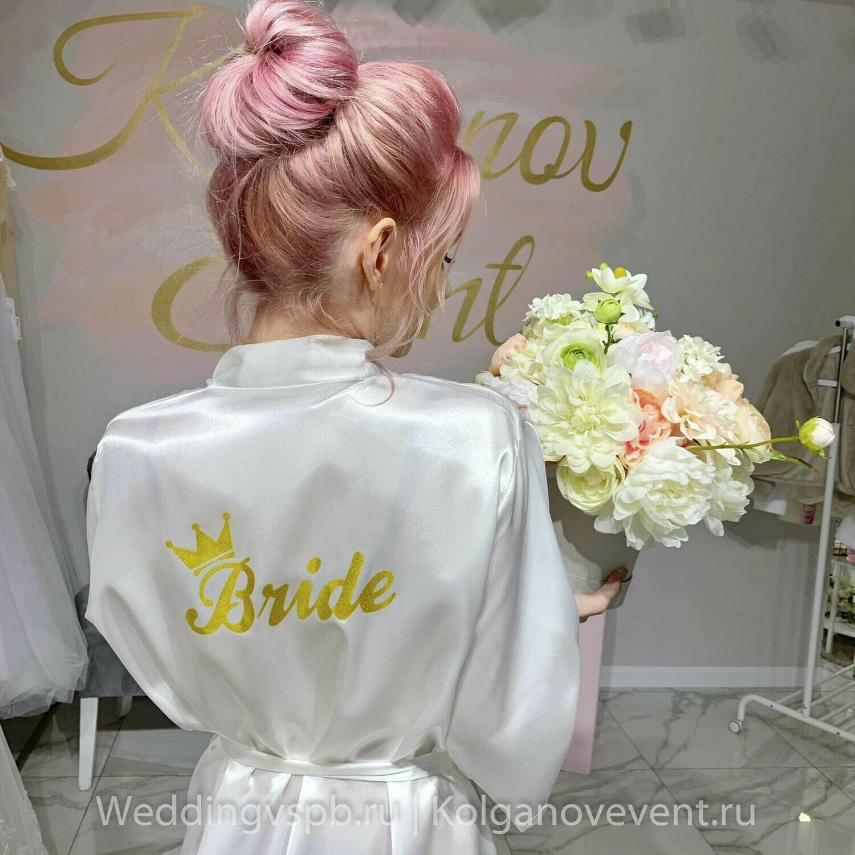"""Халат """"Bride"""""""