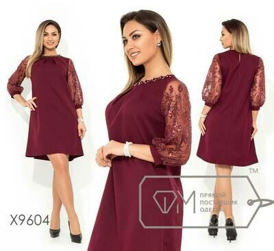 Платье ( X9604 - бордовое ) 54 размер