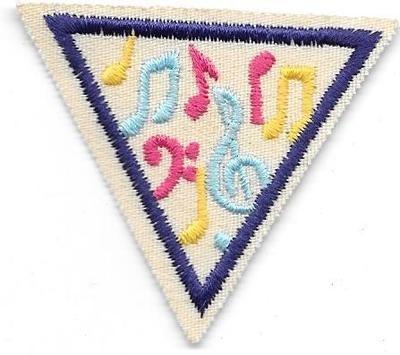 Music Purple Border 1986-1999
