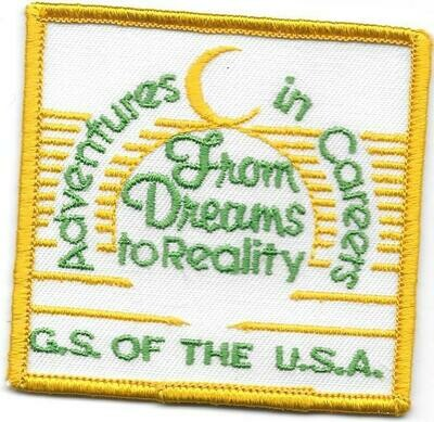 Dreams to Reality patch 1979