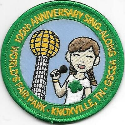 GSCSA 100th Anniversary Patch (Knoxville Tn)