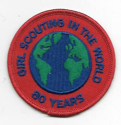 80th Anniversary Patch (unknown council)