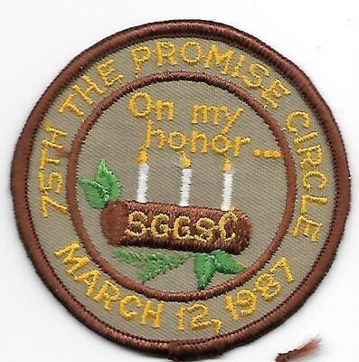 75th Anniversary Patch SGGSC