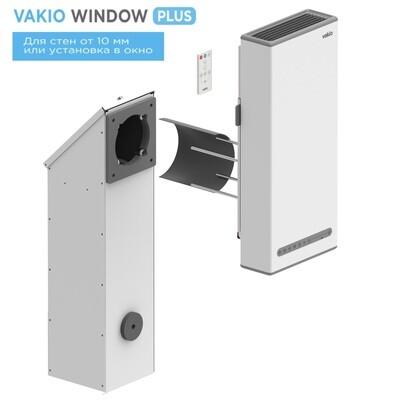 NEW Рекуператор VAKIO WINDOW PLUS (в стену или окно толщиной от 10 мм.) СЕРЫЙ и БЕЛЫЙ