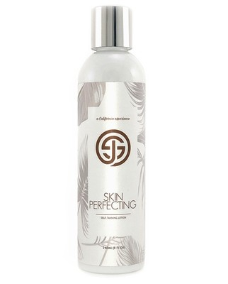 PERFECTING GRADUAL SELF TAN LOTION