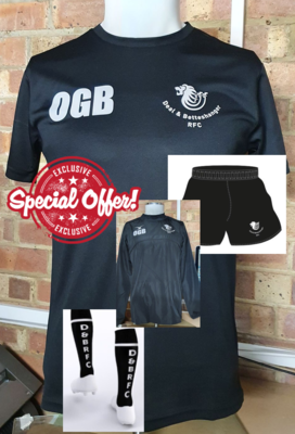 Adult Training Bundle with Drill Top *PRE ORDER*