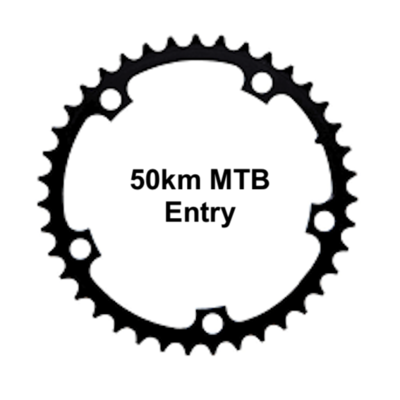 Race entry 50km MTB