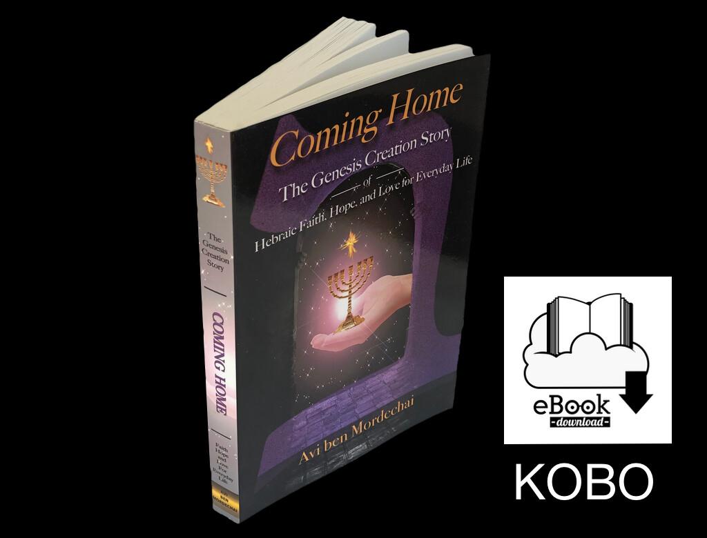 KOBO GENESIS CREATION STORY E-BOOK