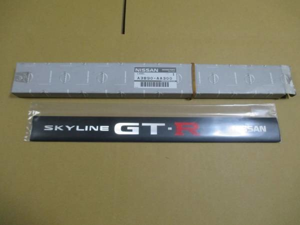 A3B90-AA300 R34 Skyline GTR RB26DETT Engine Ornament Badge - Free Shipping!