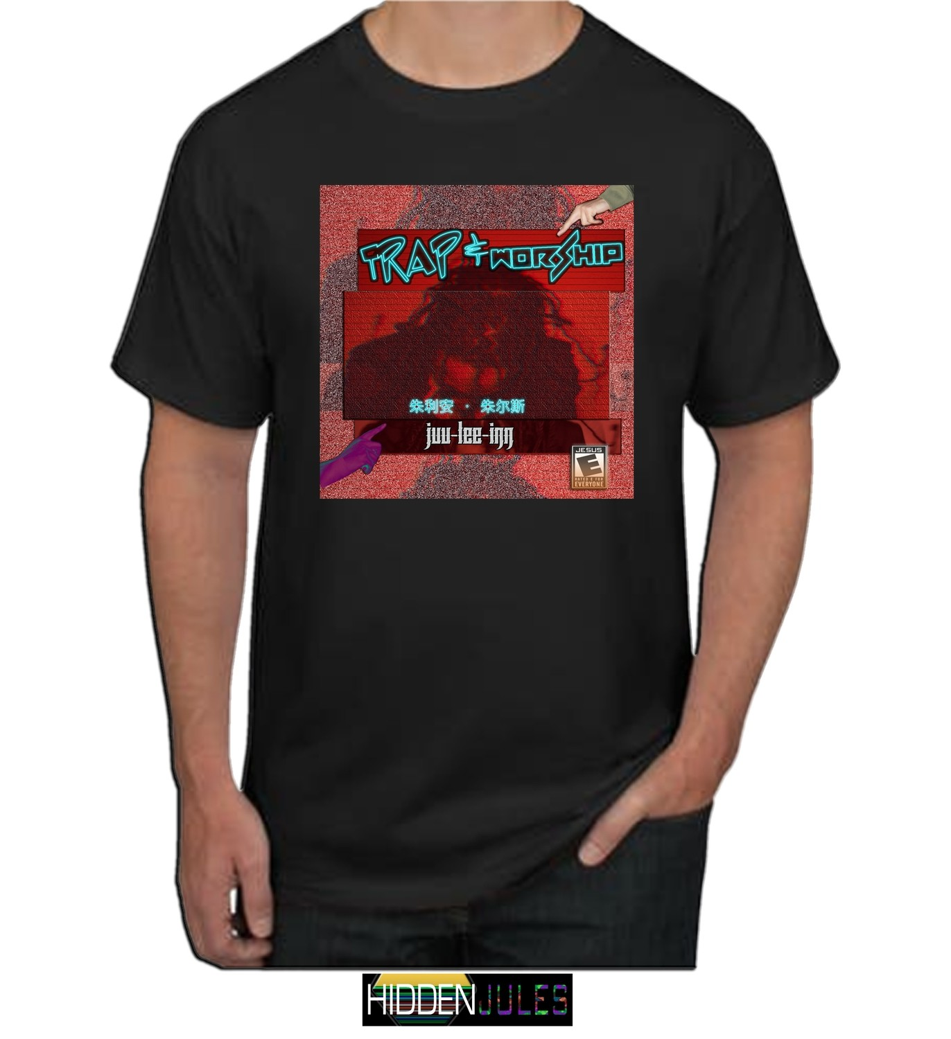 SHIRT: Trap & Worship Cover (Limited Edition) (Premium Quality)
